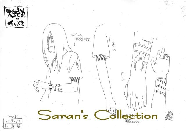 Orochimaru Tatto Source TV Layers 0 Sketches 1 Standard size